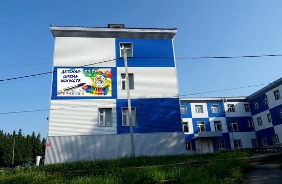 баннер на школу искусств